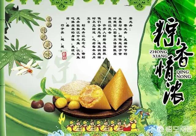 端午節吃粽子,粽子怎樣煮才能做到不鬆散、不夾生?應注意什麼?
