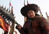 霹靂火秦明究竟是真英雄還是假小人?
