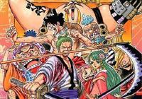 《海賊王》單行本93卷,作者尾田又惡搞了索隆一番,到底是怎麼回事呢?