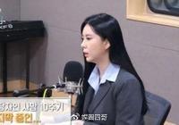 張紫妍事件唯一目擊證人發表長文:我今天也活了下來了