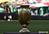 據說中國男足四次拒絕邀請出戰美洲盃,你認為主要原因是什麼?應該參加嗎?