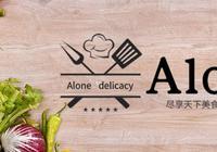 著名的南京鹽水鴨正宗做法,你學會了嗎?大廚教您做鹽水鴨的祕訣
