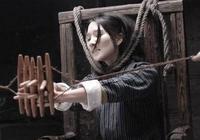 比凌遲還殘酷的刑罰,呂雉首創武則天升級,從古至今僅3人上刑