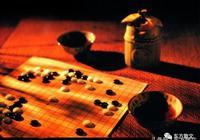 圍棋·圍城