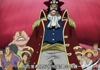 《海賊王》中羅傑的左腕賈巴究竟去了哪,他會是是誰?你怎麼看?