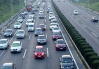 城市交通擁堵,真的是汽車保有量過多導致的嗎?真相只有一個!