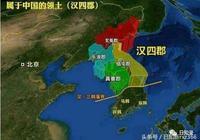 中國如何失去朝鮮半島的?