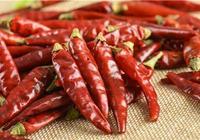幹辣椒的5種用法詳解,實用至極!