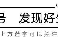 這種病,惠州只有他一名患者!7歲發病,救命藥一針2.3萬!