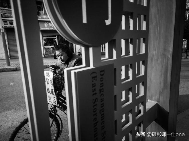 十三朝古都,西安城裡尋長安