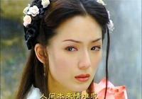 《東遊記》中,呂洞賓喜歡的是白牡丹還是何仙姑?