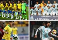 美洲盃身價榜:巴西9.6億歐排名第一,阿根廷6.7億歐列第二