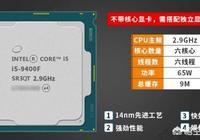 酷睿i5 9400f,不考慮價格的話,最佳搭配哪款顯卡?