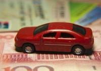 老司機為何都不建議打工一族買車?看了這波分析,車友:真想賣車