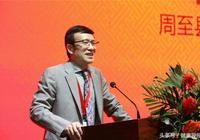 李瑞斌當選周至縣企業及企業家聯合會第一屆會長