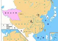 元朝對中國有什麼貢獻?