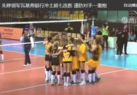 土超聯賽朱婷率隊衝七連勝 土超積分榜瓦基弗銀行第二