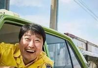 宋康昊:這位大叔的演技,配得上世間所有讚美!