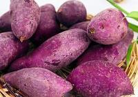 買了一斤的紫薯回來,有什麼好吃做法推薦呢?