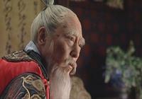 你看《大明王朝1566》是什麼感受?
