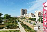 南陽唐河:堅持綠色引領 建設美麗唐河
