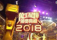 今年的TVB頒獎,又沒有馬國明的名字!
