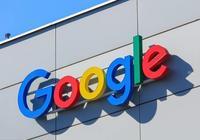 谷歌AI倫理委員會玩不轉