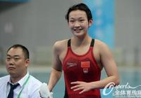 """泳池中最亮的""""新星"""" 李冰潔三天兩破亞洲記錄"""