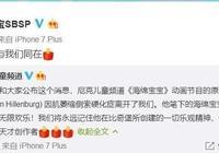 海綿寶寶創造者患漸凍人症去世,五月天粉絲擔心:陳信宏咋辦?