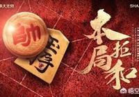 上港發佈賽前海報:本局拒和!明晚,他們能夠在主場擊敗浦和紅鑽全取三分嗎?