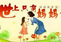 母親節那天朋友圈,微博到處都是祝福,為什麼到了父親節就沒有了?