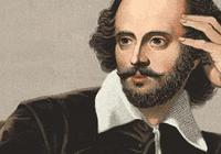 莎士比亞人生與愛情的經典語錄