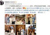 洪欣與好姐妹陳法蓉參加活動,47歲的洪欣狀態不敵51歲陳法蓉