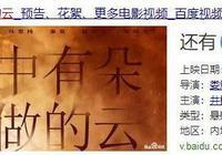 冠希哥躺槍?馬思純、陳妍希主演新電影被撤檔,網友:心疼冠希