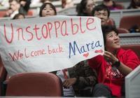 中國粉絲不離不棄 感動女神瑪麗亞