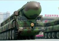 朝鮮從平安南道發射一枚彈道導彈