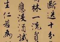 風流才子(真跡大全)唐伯虎·國畫·書法