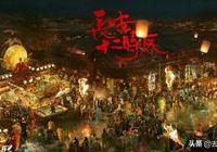 《長安十二時辰》還原了長安?真實長安更大更自信,遠超明清北京