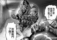 《一拳超人》動漫中,蟲神實力如何?為什麼二段進化後,也扛不住黑光一拳?