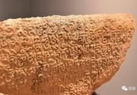 聽,這塊奇石唸誦了數百年的六字真言