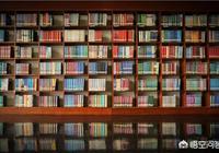 我一直都堅信讀書也許會沒出息,但不讀書肯定沒出息。現實中你感受到了嘛?