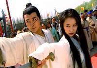 金庸武俠世界最平淡真摯的愛情,男女兩人從來沒說過愛