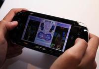 類似PSP這樣的掌上游戲機了未來還有發展前景嗎?