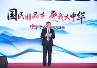"""華晨中華最高降2.7萬元  汽車下鄉從""""華西村""""開始"""