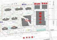 7棟住宅 1棟商業 1棟控制中心 徐州城市軌道交通地塊規劃公示