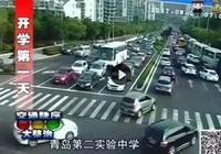 開學季,交通阻塞季?