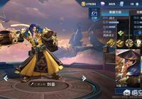 """玩家稱""""劉備可能會成為王者榮耀史上首位經過兩次重做的英雄"""",對此你怎麼看?"""