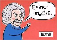 愛因斯坦狹義相對論的基本原理之一,原來推導的過程如此有趣
