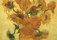余光中:梵高的向日葵
