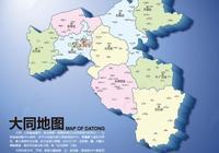 山西大同市----歷史上的西京大同府